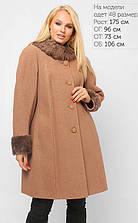 Зимнее пальто для пышных дам с 50 по 60 размер (ли-р)