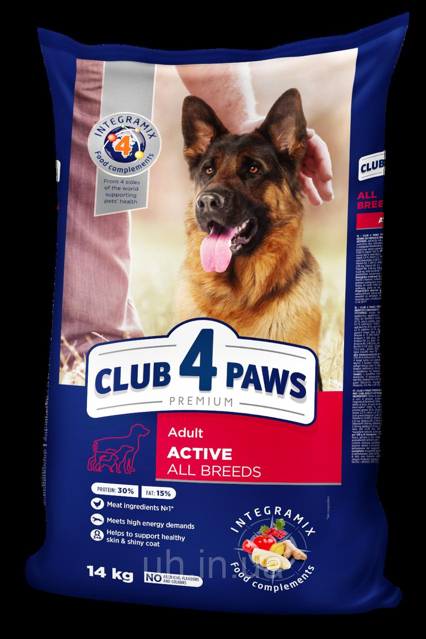 Клуб 4 лапы сухой корм  для активных собак 14 КГ