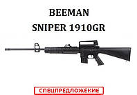 Пневматическая винтовка Beeman Sniper 1910GR