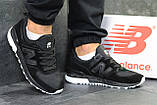 Мужские кроссовки New Balance 574 Black (44 последний размер), фото 3
