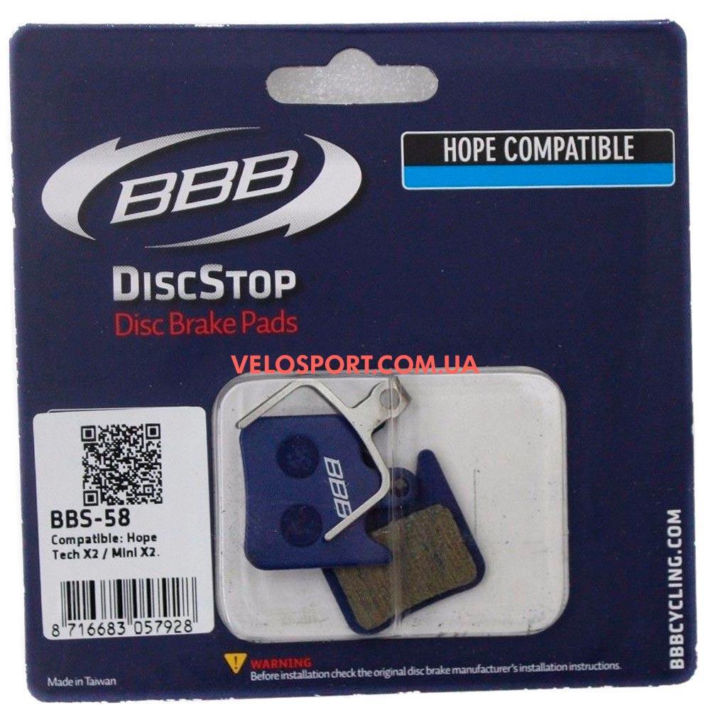 Колодки тормозные BBB BBS-58 Hope Tech X2, Mini X2