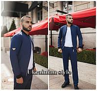 Мужской модный трикотажный спортивный костюм с нашивкой. 3 цвета!