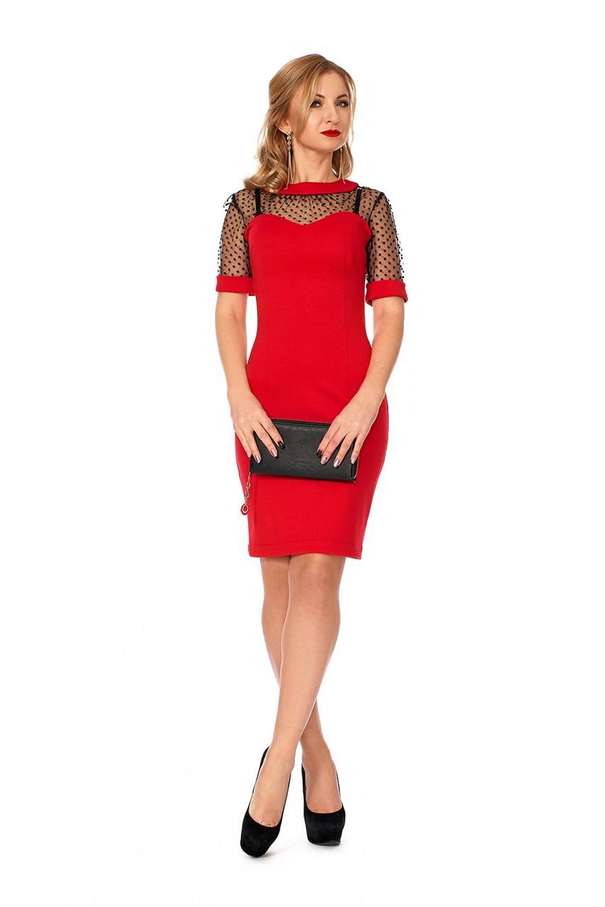 Приталенное платье нарядное с коротким рукавом