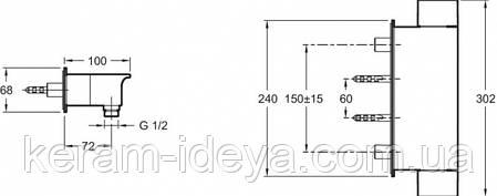 Смеситель для душа с термостатом Jacob Delafon Stance Е9104-CP, фото 2