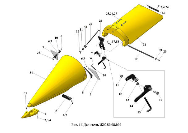 Делитель ЖК-80.08.000 на ЖК-80 и ЖК-60, фото 2