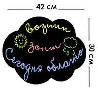 Магнитная доска купить Харьков, Запорожье, Киев с доставкой от интернет магазина 30 х 42 см