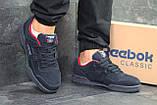 Мужские кроссовки Reebok Classic синие (44 размер последняя пара), фото 4