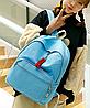 Рюкзак городской Cloud Голубой