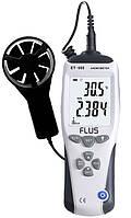 """Профессиональный анемометр - расходомер с термометром Flus """"ET-955"""" (0,3...45 м/с)"""