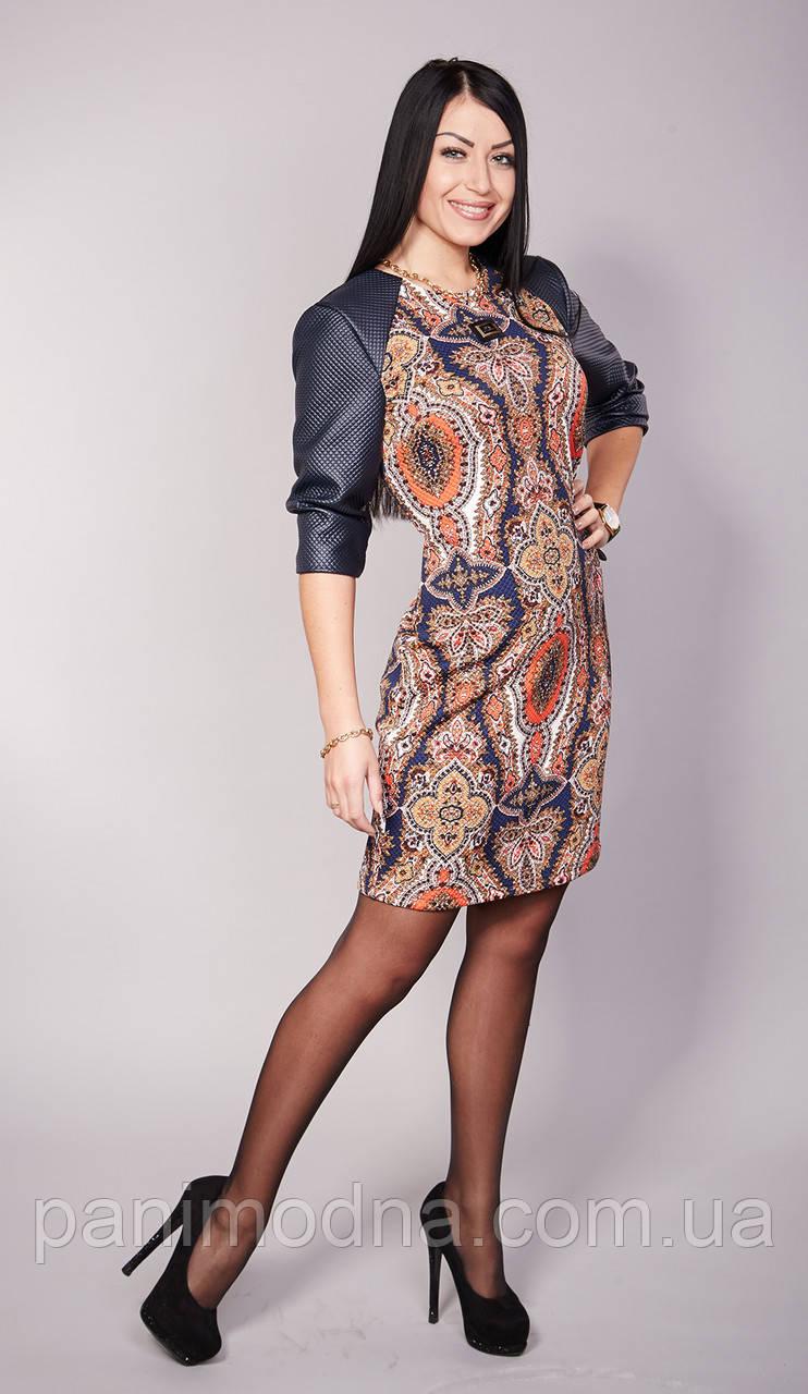 Женское платье осень с турецкими узорами