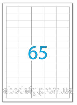 Наклейки А4  38,1 x 21,2 (65) 100л с прямокутними краями