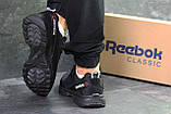 Мужские кроссовки Reebok Dmx Max Black, фото 2