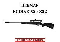 Пневматическая винтовка Beeman Kodiak X2 (4x32), фото 1
