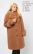 Зимнее Пальто с двойным меховым воротником с 50 по 60 размер (ли-р)