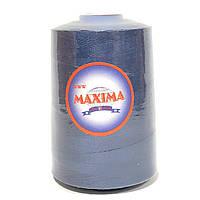 Швейные нитки 20/2 MAXIMA, синий (139)