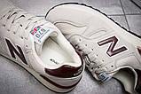 Мужские кроссовки New Balance 670 White, фото 6
