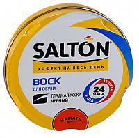 Воск для обуви из гладкой кожи «Salton» Черный  75мл