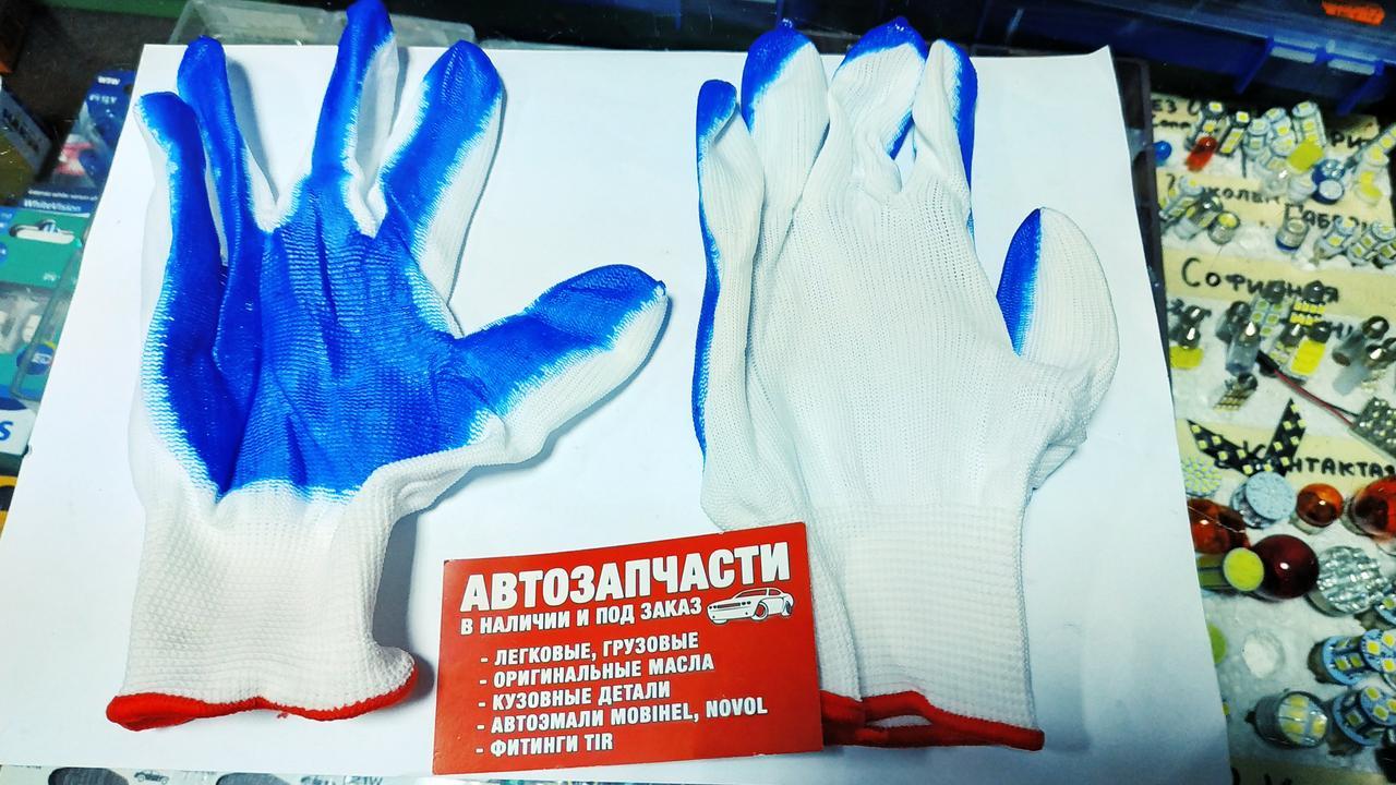 Перчатки с пропиткой белые Украина