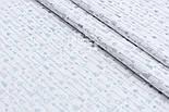 """Поплин шириной 240 см с глиттерным рисунком """"Густые серебряные стрелы"""" на белом (№1673), фото 2"""