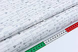 """Поплин шириной 240 см с глиттерным рисунком """"Густые серебряные стрелы"""" на белом (№1673), фото 4"""