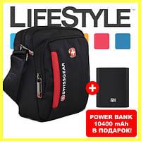 Cумка через плечо Swissgear + Power Bank 10400 mAh в Подарок, фото 1