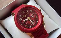 Женские Часы наручные MICHAEL KORS красные