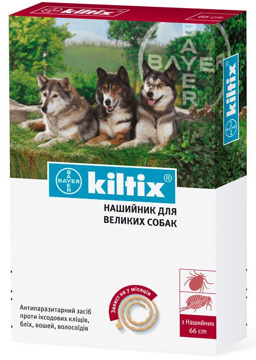 Нашийник Bayer Kiltix Байєр Кілтікс від бліх і кліщів для собак великих порід 66см