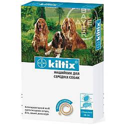 Нашийник Bayer Kiltix Байєр Кілтікс від бліх і кліщів для собак середніх порід 48см