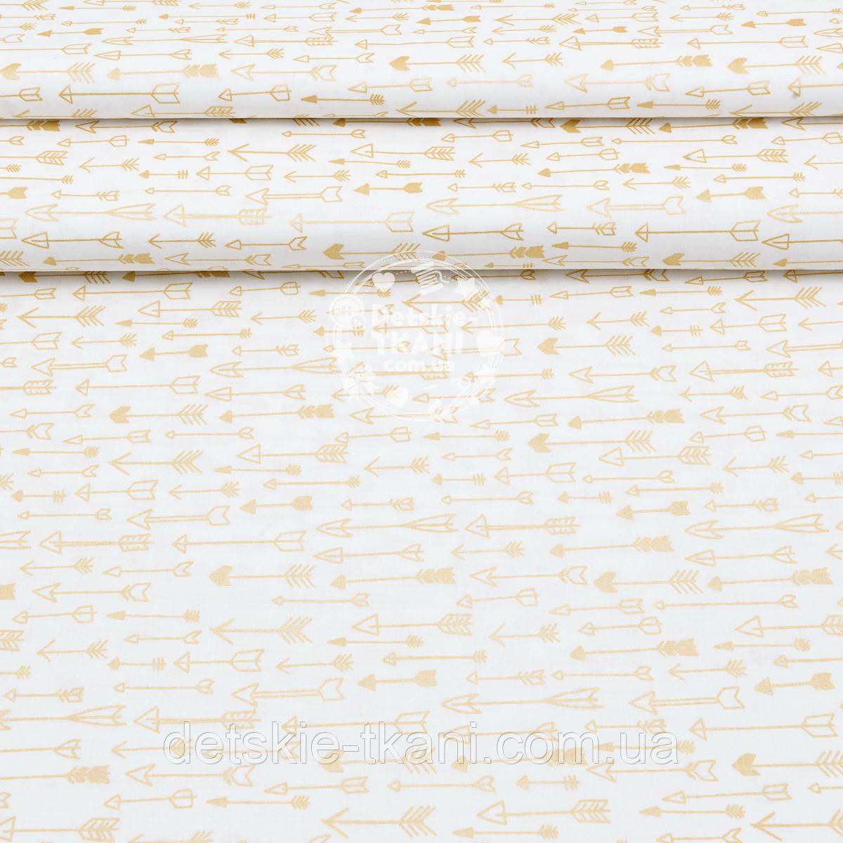 """Поплин шириной 240 см с глиттерным рисунком """"Густые золотые стрелы"""" на белом (№1674)"""