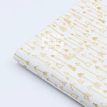 """Поплин шириной 240 см с глиттерным рисунком """"Густые золотые стрелы"""" на белом (№1674), фото 4"""
