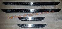 Хром накладки на внутренние пороги надпись гравировка для Nissan X-Trail T31 2007-2014