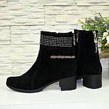 Ботинки замшевые демисезонные на невысоком каблуке, декорированы накаткой камней, фото 3