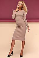 Шикарное Платье Карандаш с Открытой Спиной Бежевое S-XL, фото 1