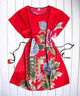 Потрясающий красный шелковый пеньюар/ночнушка/халатик для Вас