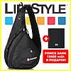 Городской рюкзак Swissgear Sling (Слинг) через плечо + ПОДАРОК Power Bank 10400 mAh Xiaomi Mi