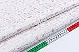"""Поплин шириной 240 см с глиттерным рисунком """"Густые розовые стрелы с перламутром"""" на белом (№1675), фото 3"""