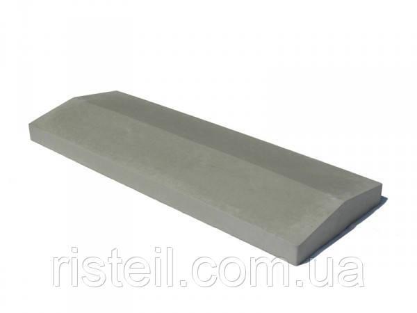 Парапет бетонный 1200*630*90  мм