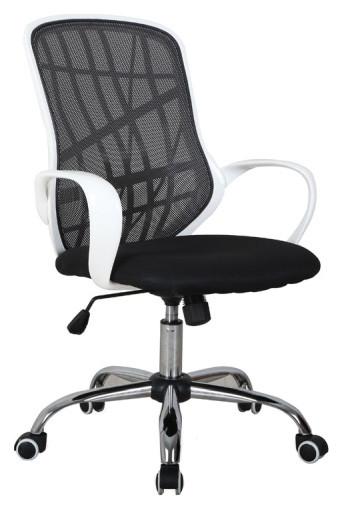 Офисное кресло Signal DEXTER