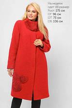 Пальто зимнее с меховой аппликацией с 46 по 54 размер (ли-р)