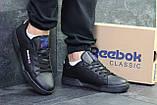 Мужские кроссовки Reebok Classic Black, фото 5