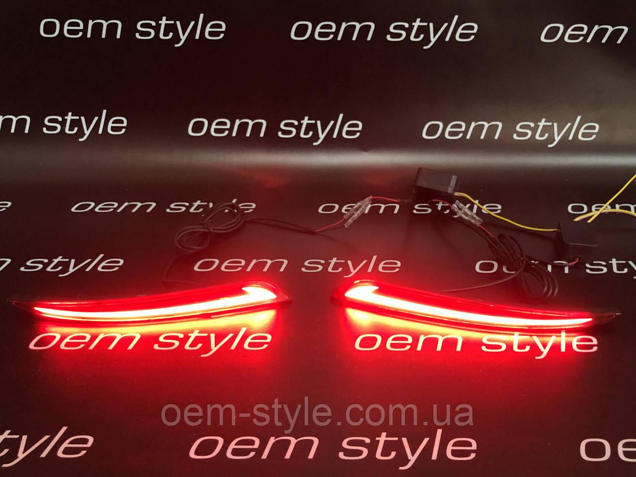 LED катафоты бампера Fort Fusion Mondeo MK5 2013+, фото 1