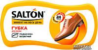 Губка волна для обуви из гладкой кожи «Salton» Бесцветная