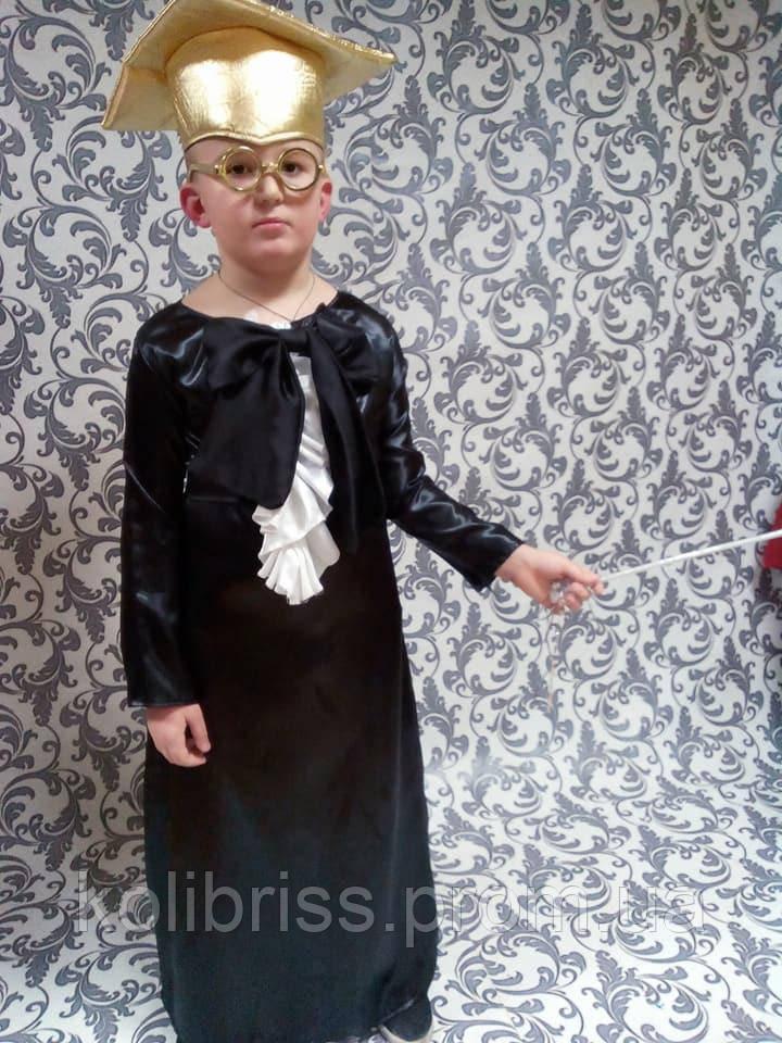 Шикарний костюм вчителя прокат київ