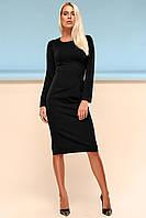 Шикарное Платье Карандаш с Открытой Спиной Черное S-XL, фото 1