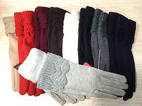 Тёплые чудесные женские перчатки c ажурной манжетой