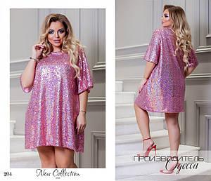 Платье вечернее короткое свободного фасона пайетка 58-60,62-64