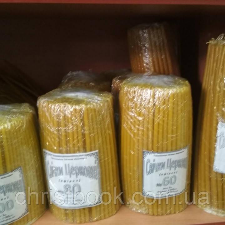 Свічки церковні, офірки (2 кг упаковка)