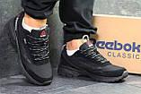Мужские кроссовки Reebok Dmx Max Black, фото 6