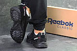 Мужские кроссовки Reebok Dmx Max Black, фото 9