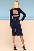 Шикарное Платье Карандаш с Открытой Спиной Темно-Синее S-XL